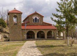 Ναός Αγίου Δημητρίου Ζέρμας(Πλαγιά)